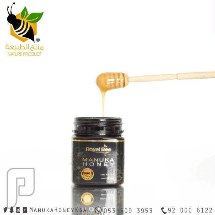 عسل مانوكا النيوزيلندي تصنيف MGO بأفضل الأسعار عسل المانوكا عسل مانوكا منتج الطبيعة