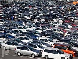 رمضان و عروض السيارات 2020