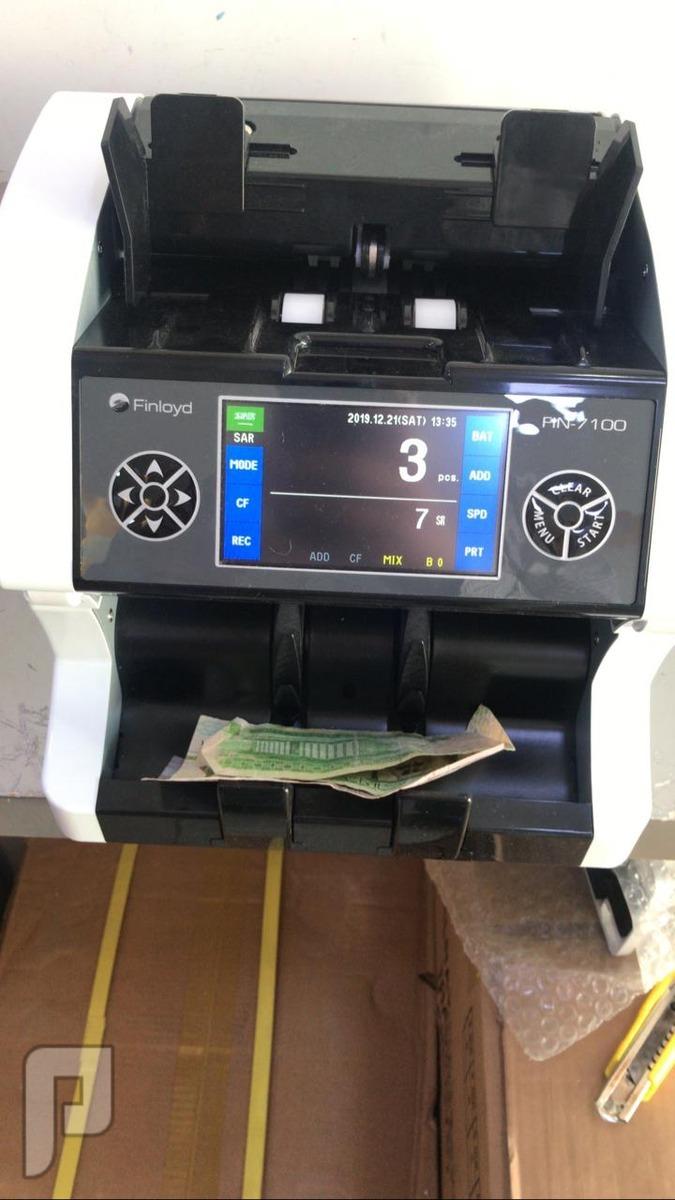 ماكينة عد كشف تزوير مكاين عد نقود وفرز جميع الفئات