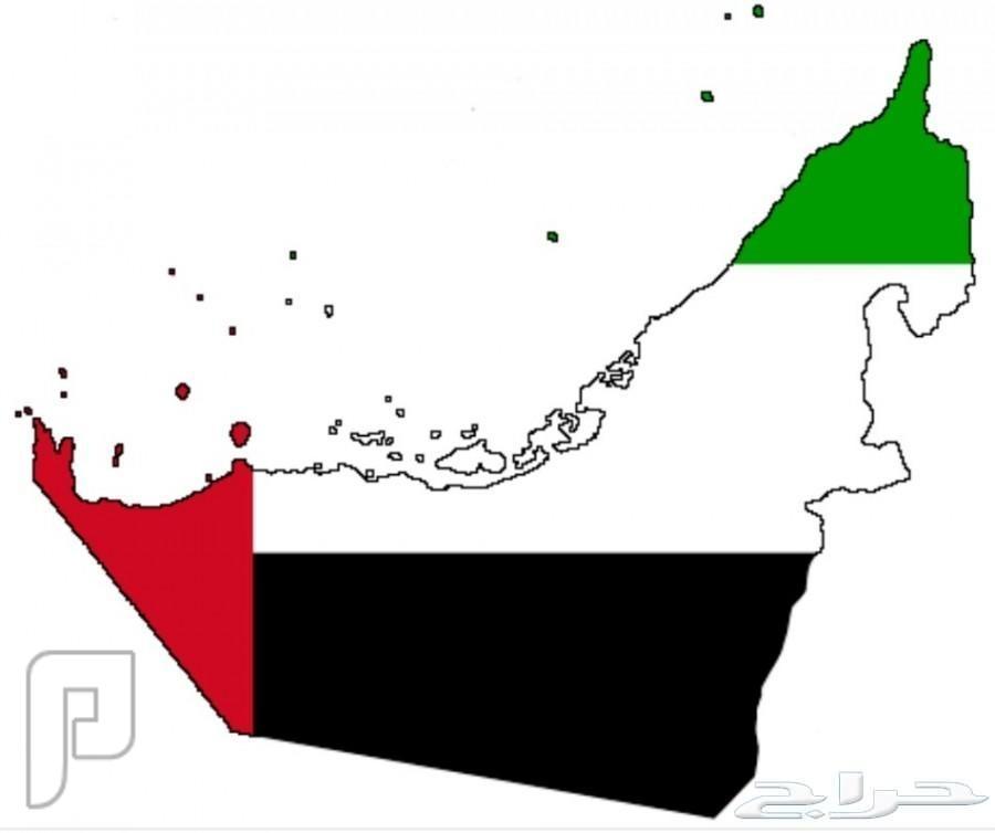خاتم عقيق يماني مصورخريطه الإمارات العربية
