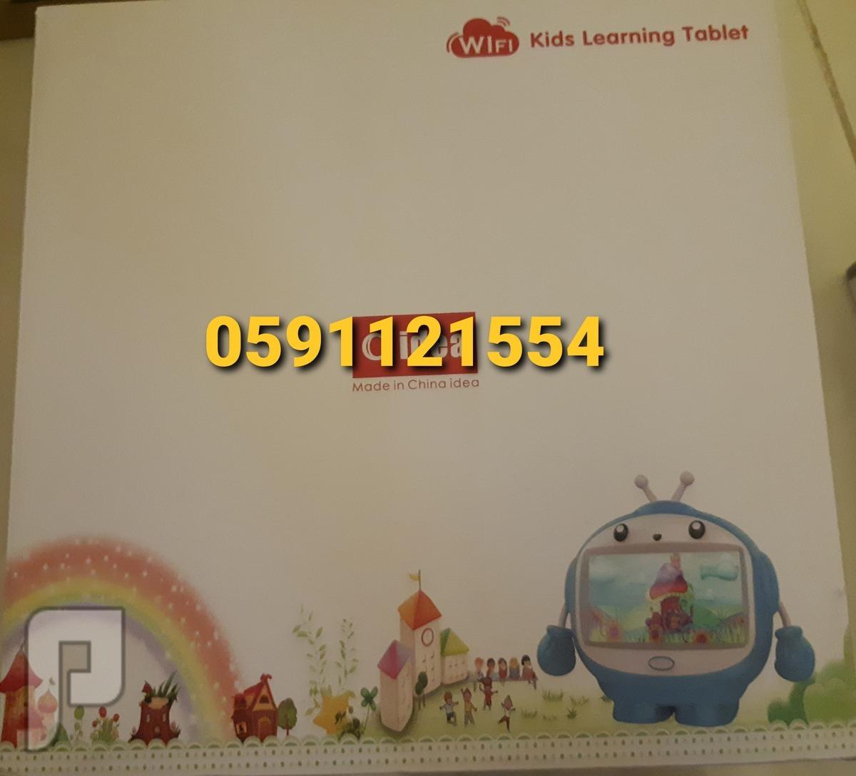 ايباد تعليمي وترفيهي للأطفال ذاكرة 32 جيجا مع 2 مايك مفيد وعملي وترفيهي