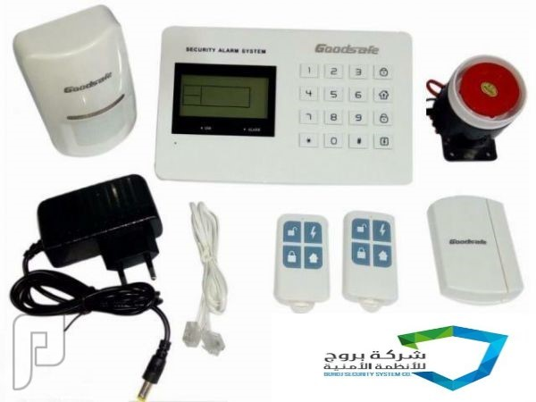 جهاز انذار ضد السرقة لحماية المنازل مع حساسات