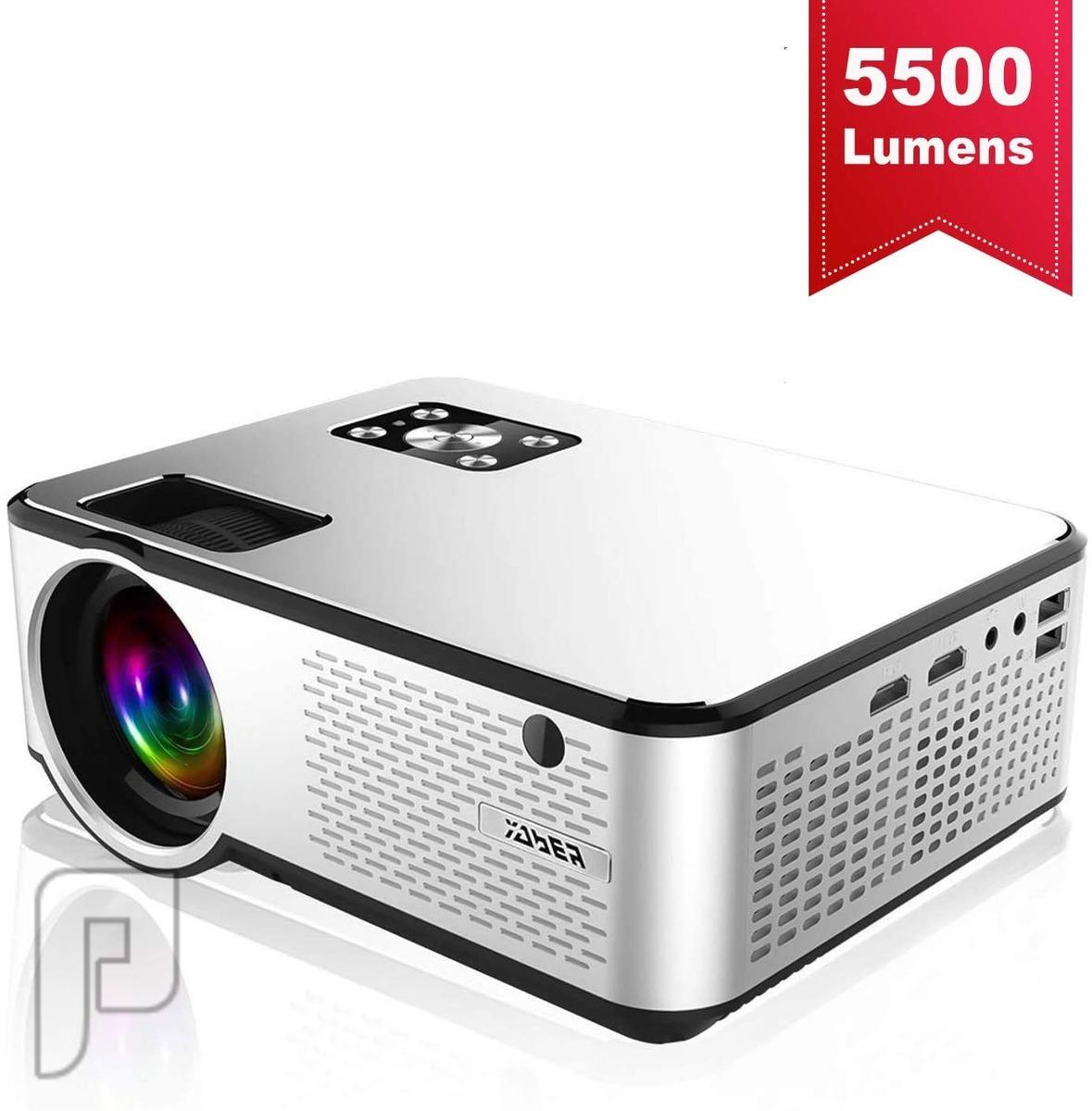بروجكتر 5500 لومين بدقة 1080P عالي الجودة الجديد الان متوفر