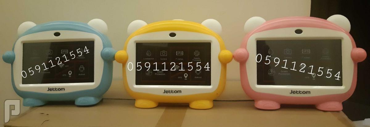 ايباد JETTOM J1 تعليمي وترفيهي للأطفال مع 2 مايك مفيد وممتع مع مميزات -جديد