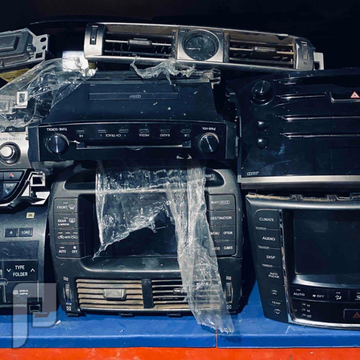 قطع غيار الكزس قطع التربيط والشاشات واجهزة الصوت والفرامل