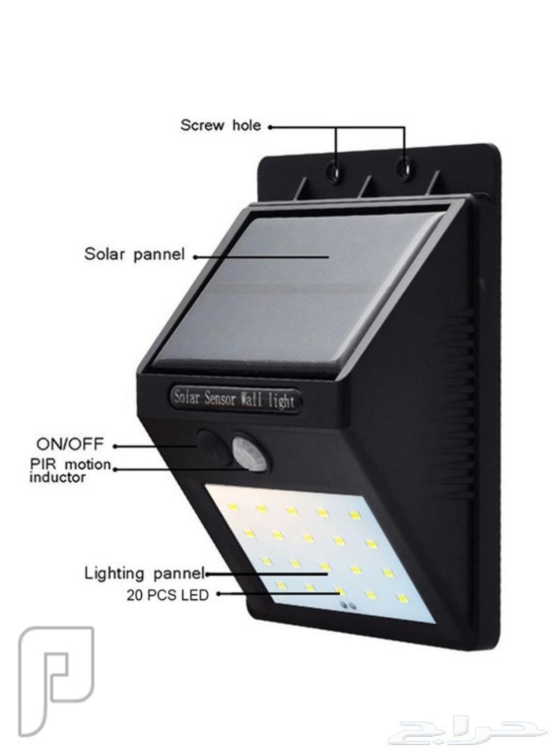 مصباح حائط LED يعمل بالطاقة الشمسية