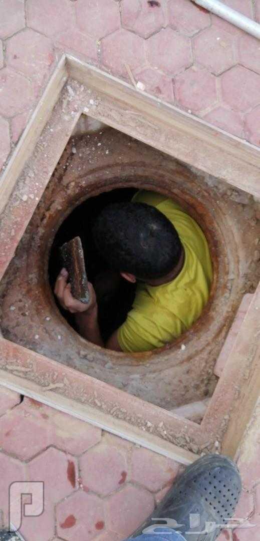 شركة تسليك مجاري الصرف الصحي بالرياض