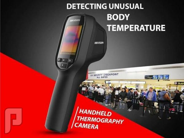 جهاز قارئ كاميرا حرارية لكشف كورونا 3600 ريال