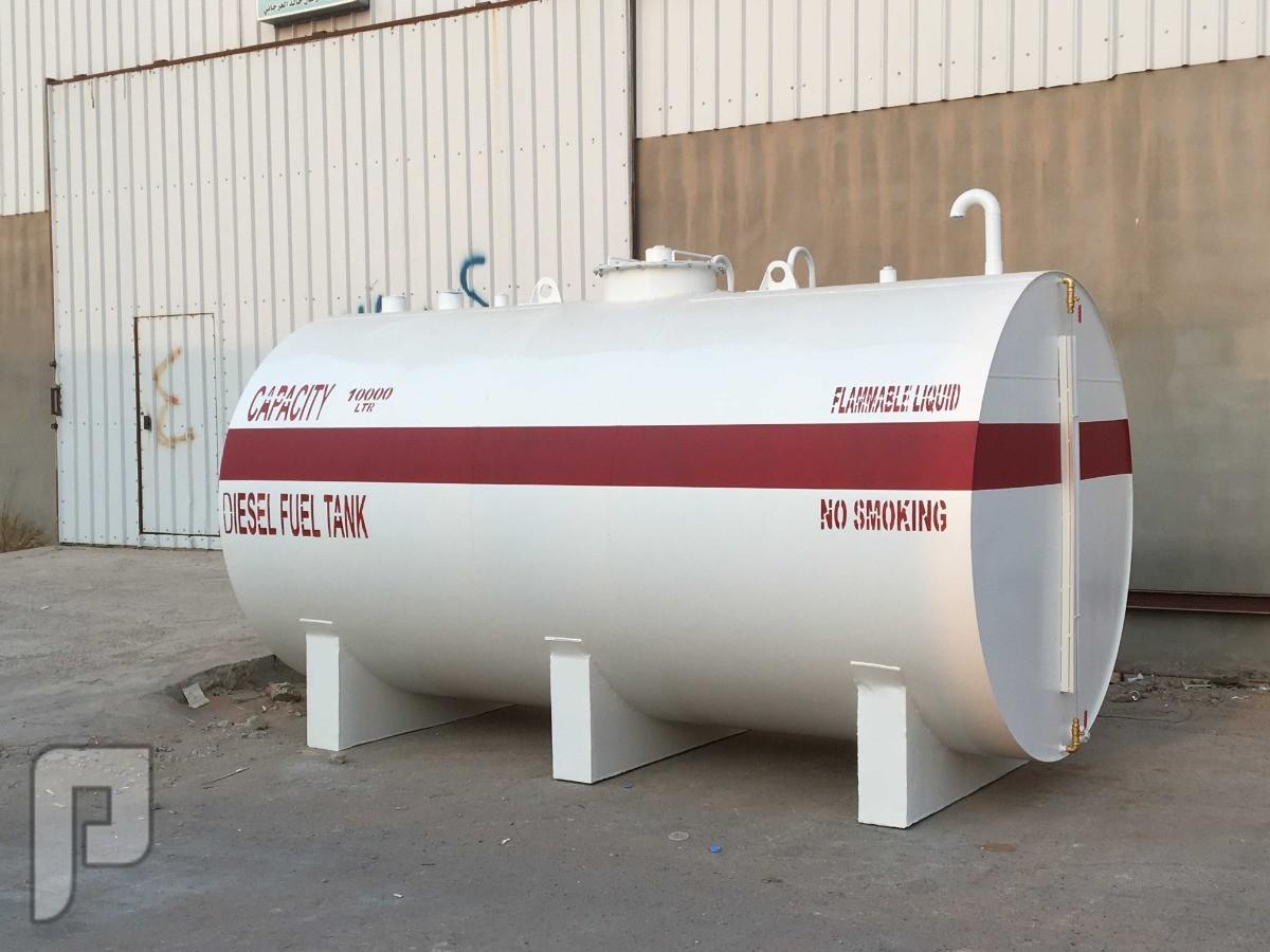 خزانات وقود تصنيع جميع انواع خزانات الوقود خزان بنزين