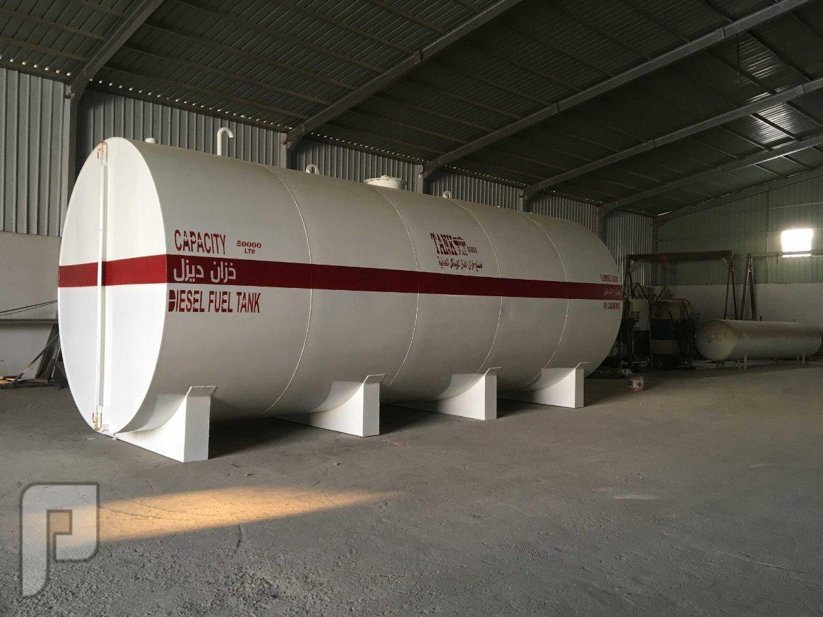 خزانات وقود تصنيع جميع انواع خزانات الوقود خزان محروقات