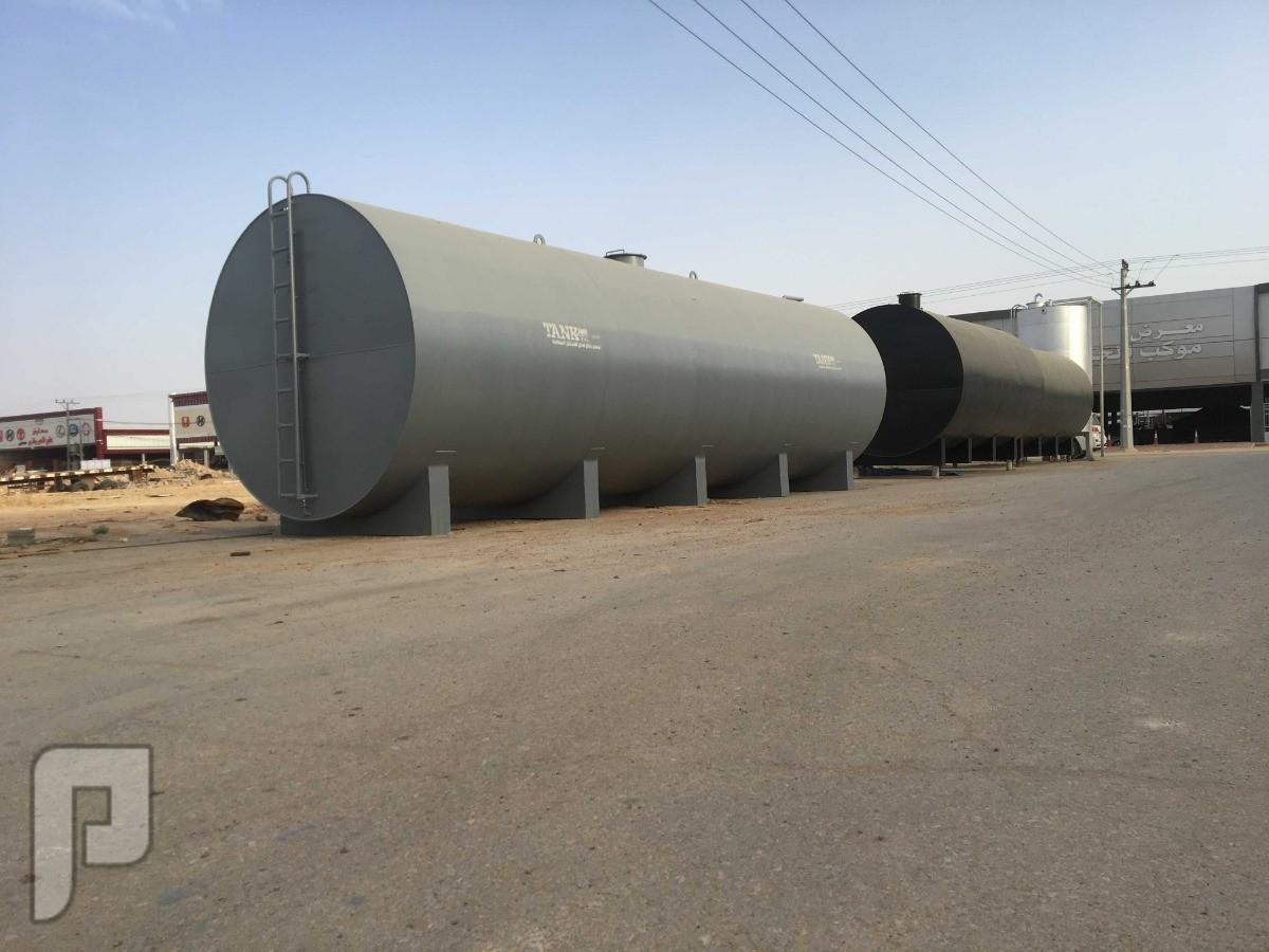 خزانات وقود تصنيع جميع انواع خزانات الوقود خزان صناعي