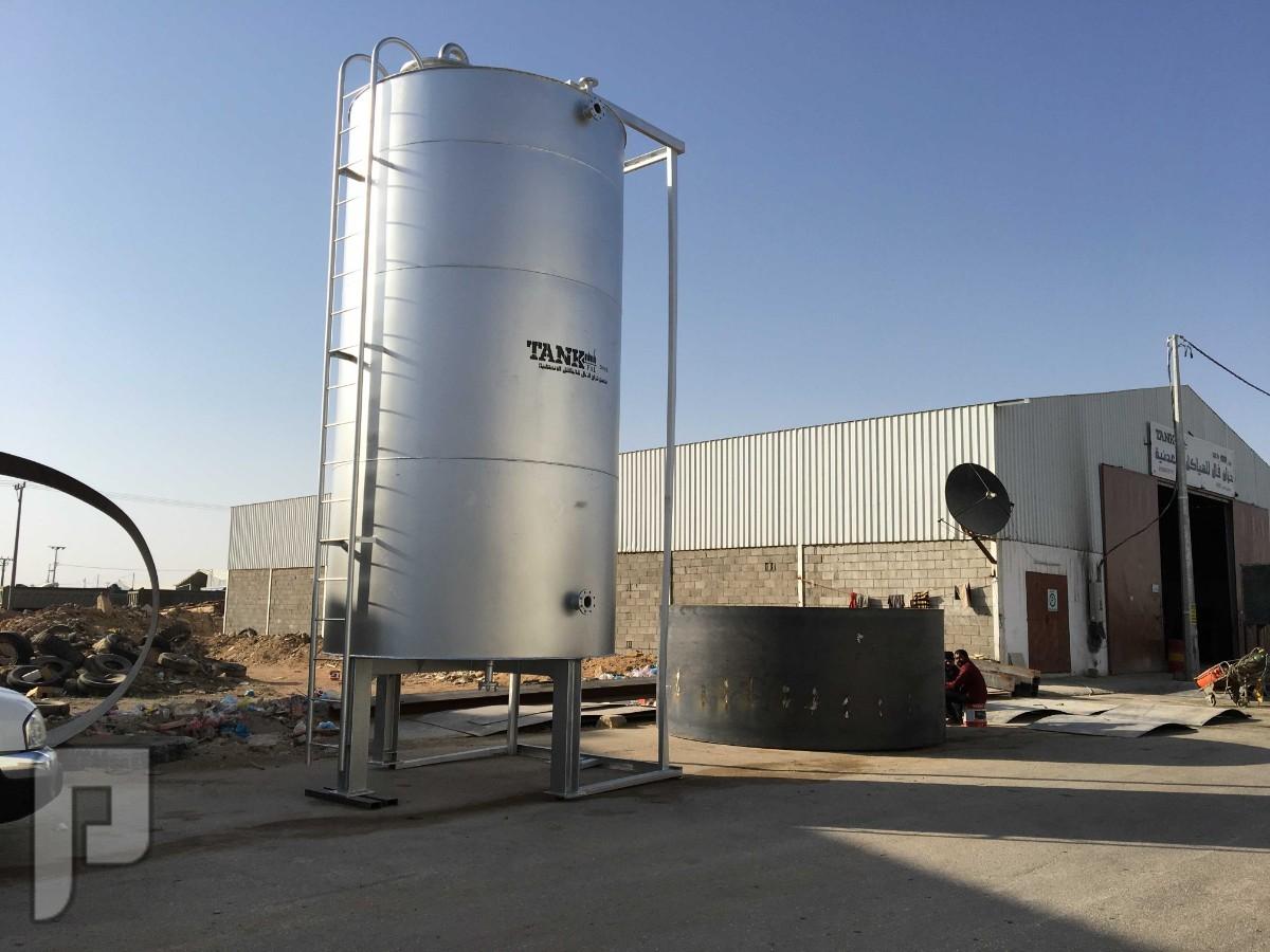 خزانات وقود تصنيع جميع انواع خزانات الوقود خزان زيت
