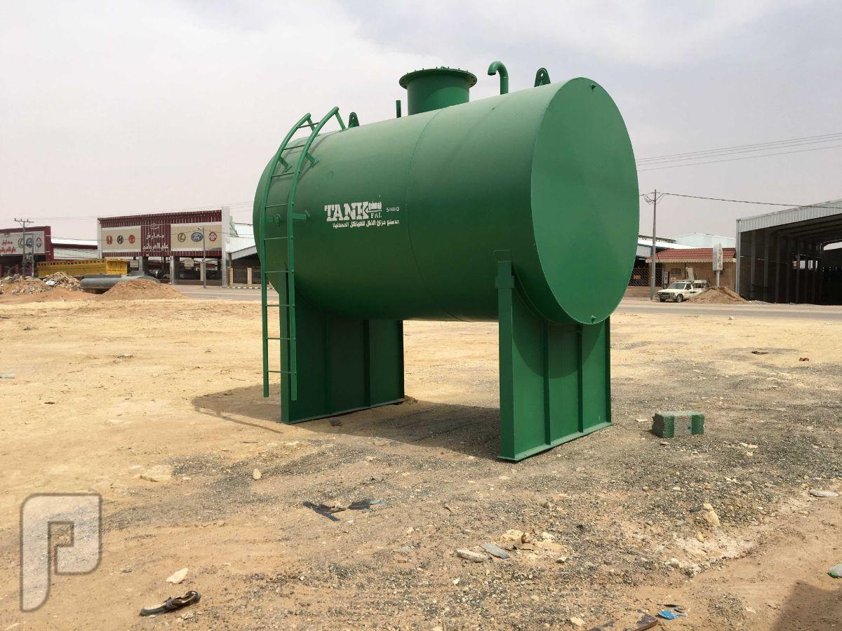 خزانات وقود تصنيع جميع انواع خزانات الوقود خزان ديزل