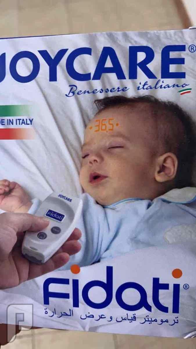 متوفر أجهزة قياس حرارة عن بعد إيطالية الصنع