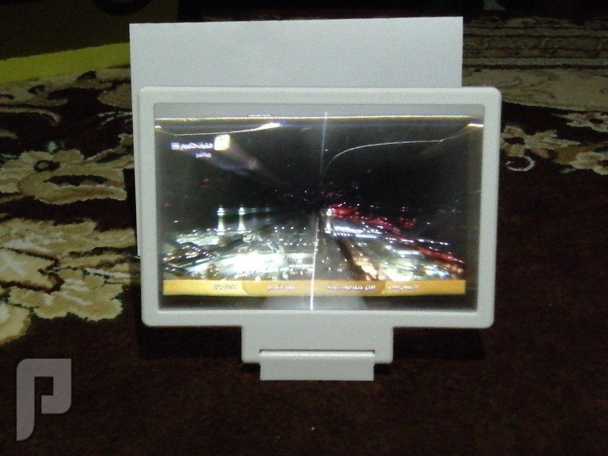 مكبر شاشة الجوال 3D