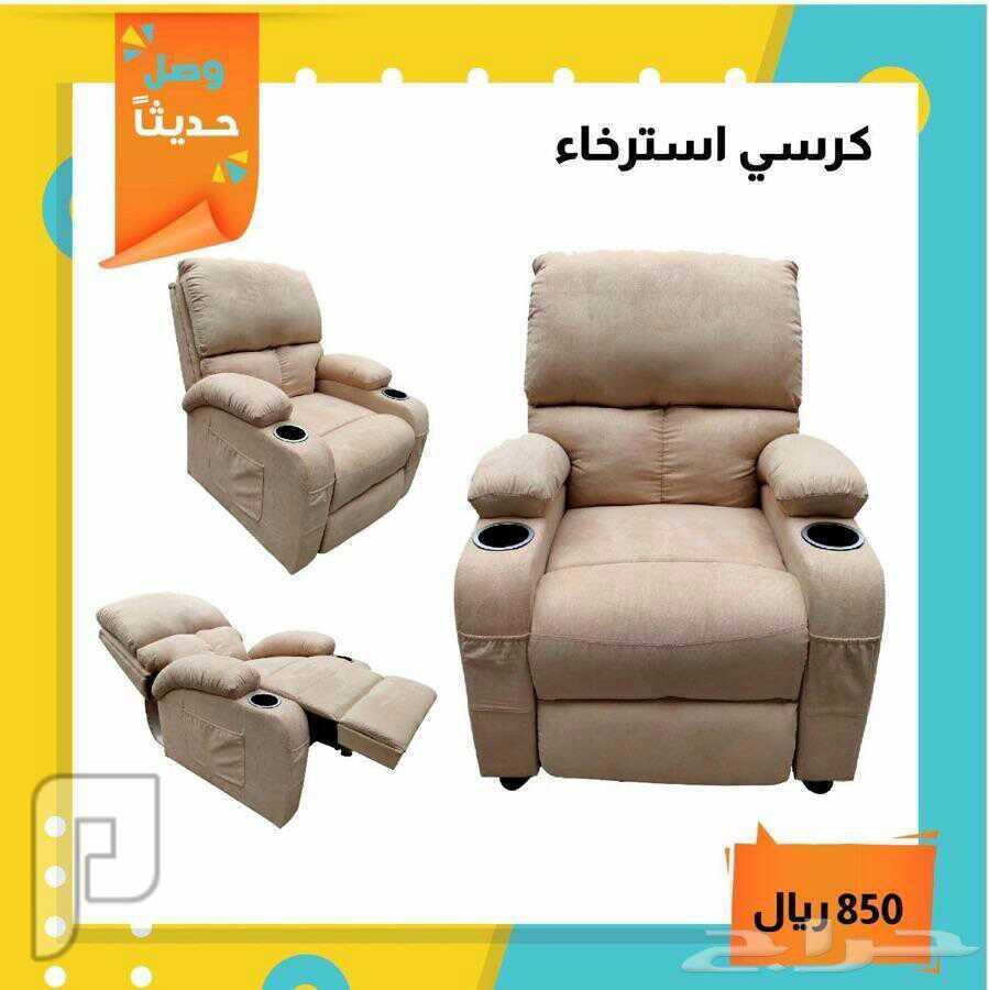 عرض خاص كرسي استرخاء وراحة ظهر قابل للتحكم بخاصية الدفع بالكامل