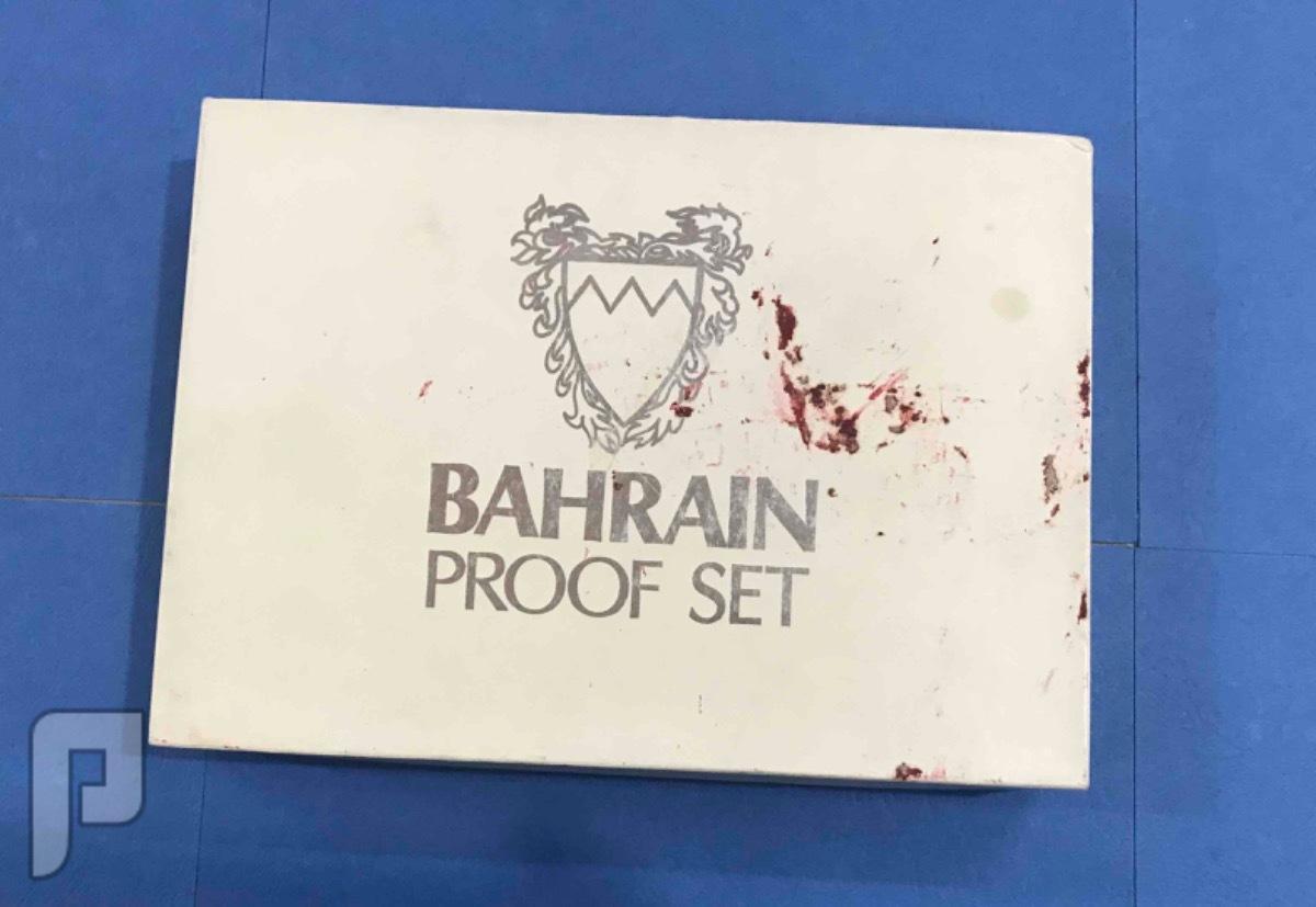 مجموعه بروف البحرين فضه داخل علبه فخمه