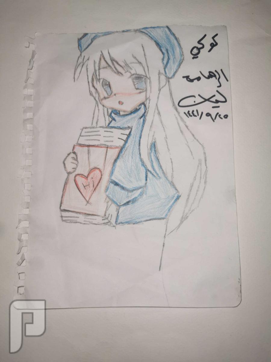 رسم الطفله ليان