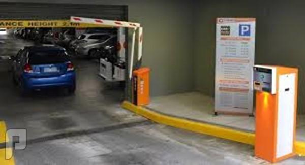 بوابة دخول السيارات والاكسس كنترول بوابات الجراجات