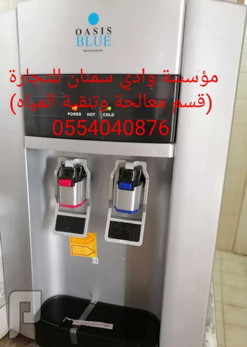 عروووض حصرية على برادات سوبر برو
