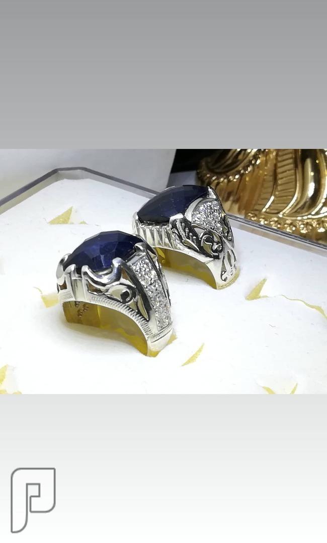 خاتمين ملكيه بحجر الزفير الأزرق الراقي