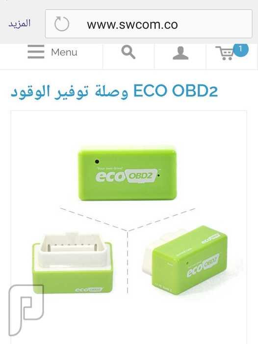 وصله توفير الوقود  ECo oBD2