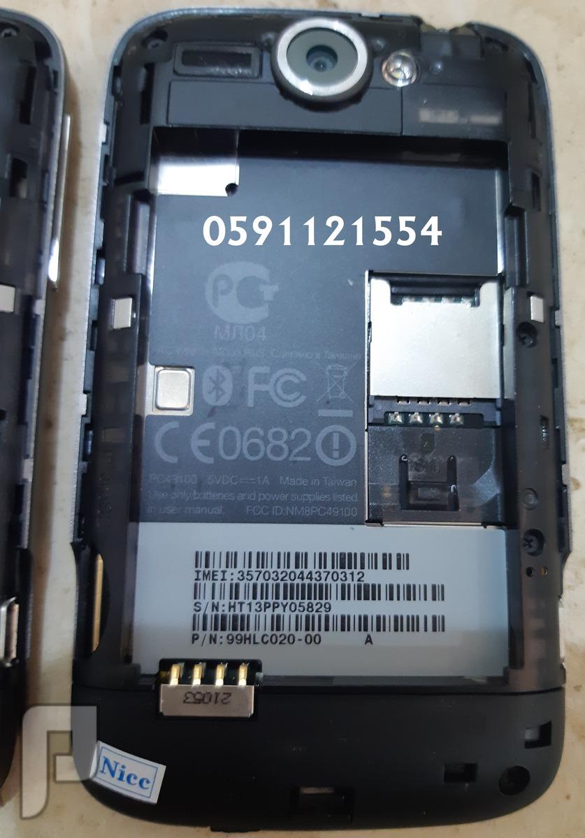 » جوال اتش تي سي HTC Wildfire PC49100 فخم ونادر جدا