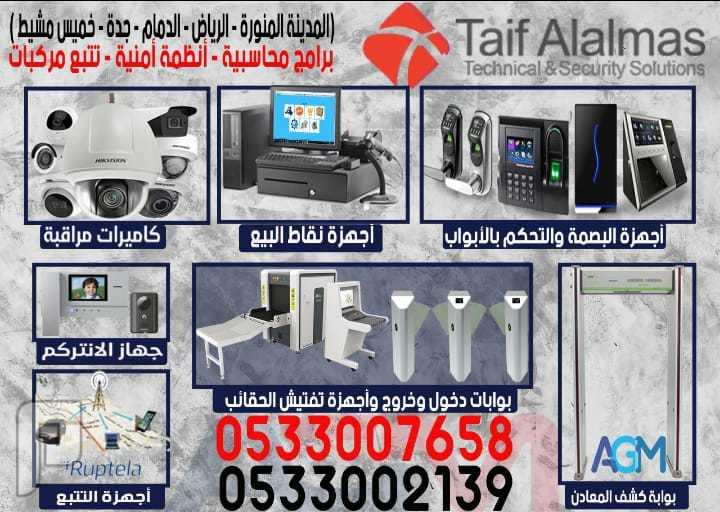 طابعة فواتير حراريه Thermal Bill Printer للمحلات والسوبر ماركت والمطاعم