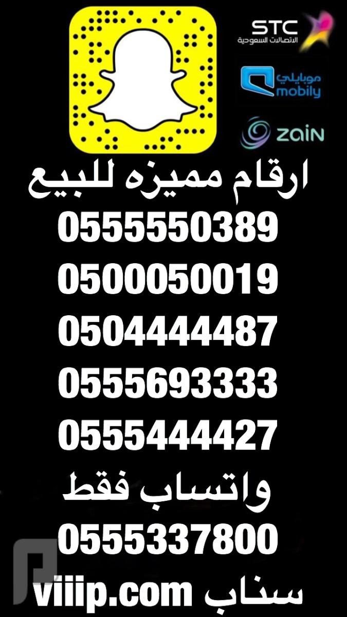 ارقام خماسيه مميزه 11111 و 22222 و 33333 و 44444 و 55555 و 66666 والمزيد