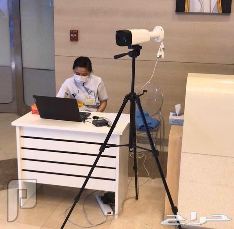 كاميرات مراقبه حرارية لكشف كورونا للشركات طيف الالماس 0537434654