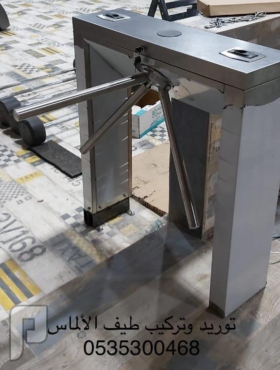 جهاز تفتيش الحقائب وكشف المعادن والبوابات الامنية