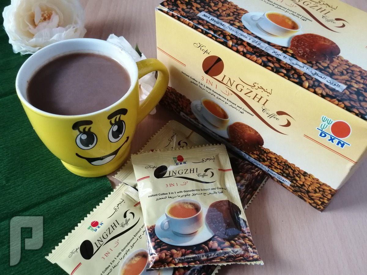 قهوة DXN  3×1 و لايت صحية
