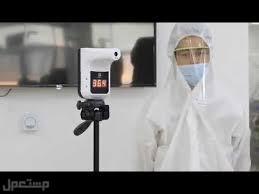 جهازقياس حرارة الافراد بالاشعة الحمراءwall infrared thermometer