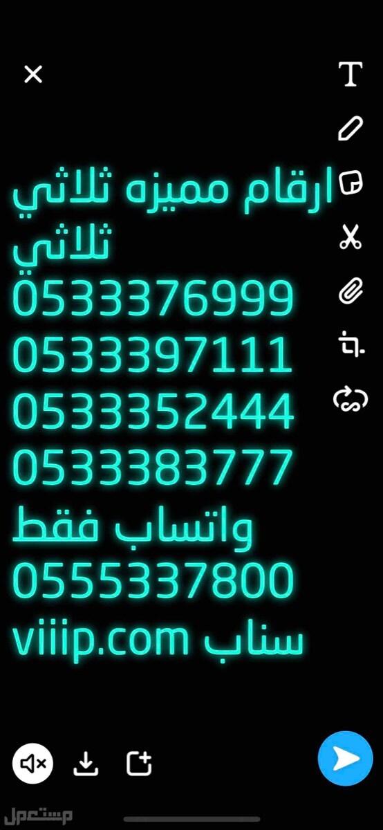 ارقام مميزه 0 0 0 0 5 0 و 0 0 0 0 0 2 ؟ 3 5 0 و 9 9 9 9 5 5 5 0 والمزيد