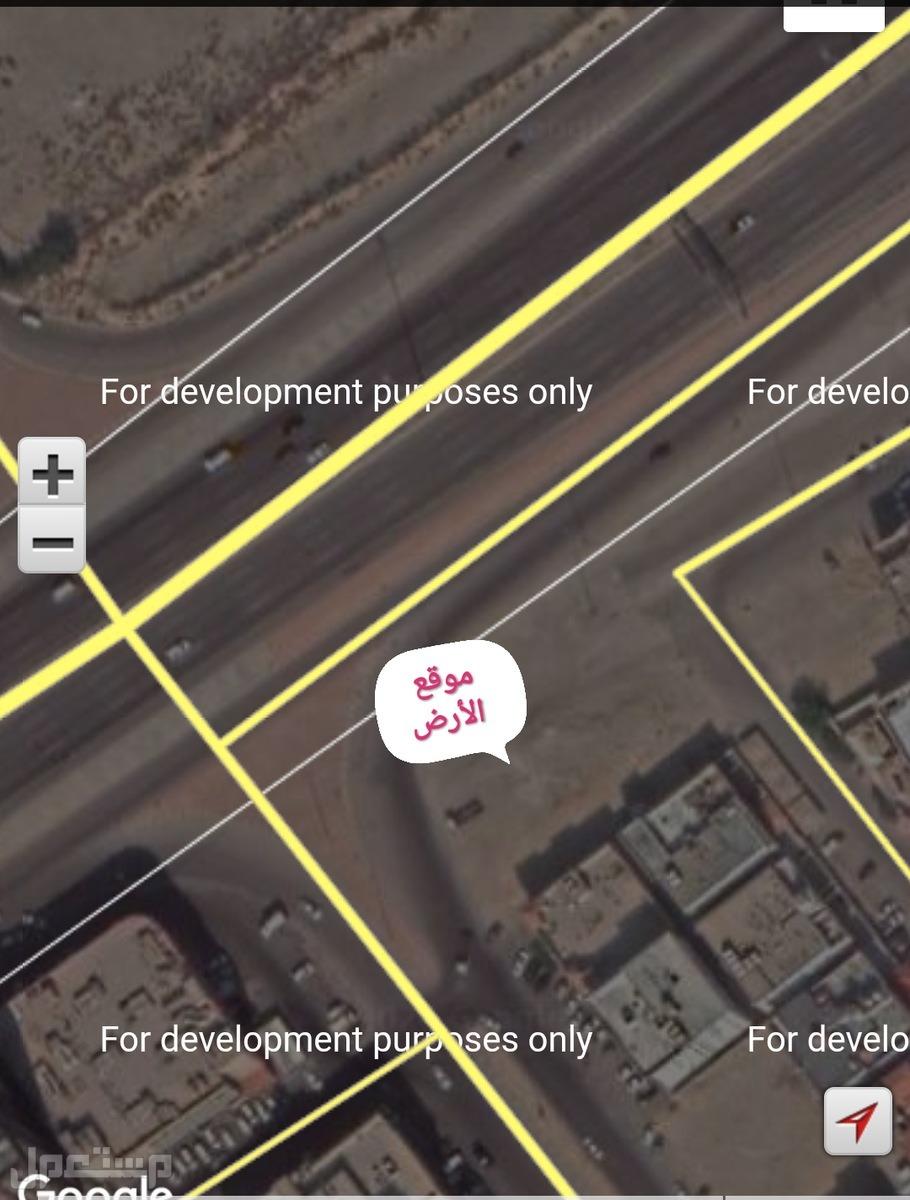 ارض تجارية طريق الملك عبدالله بالدمام