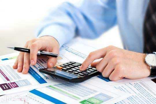 البحث عن عمل محاسب مالي