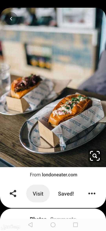 تنفيذ وتصميم هويات المطاعم والدعاية والاعلان