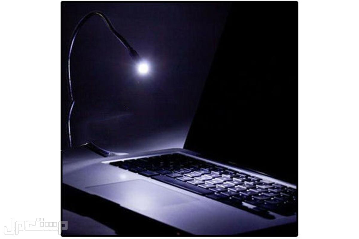 لمبة LED إضاءة للكمبيوتر والابتوب S