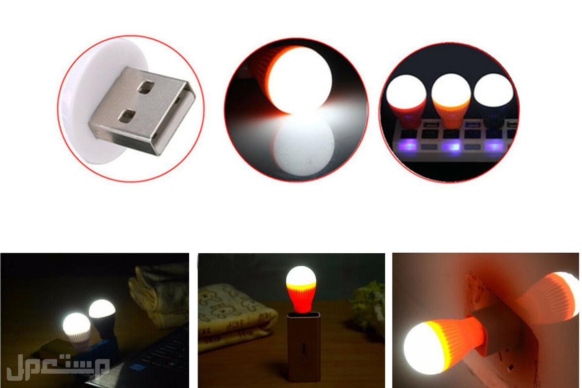 لمبة LED صغيرة للكمبيوتر و الابتوب