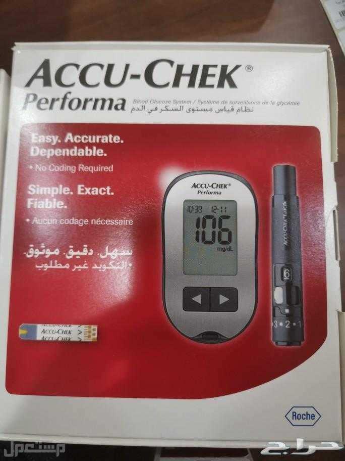 جهاز فحص جهاز الدم السعر مخفض 100 ريال