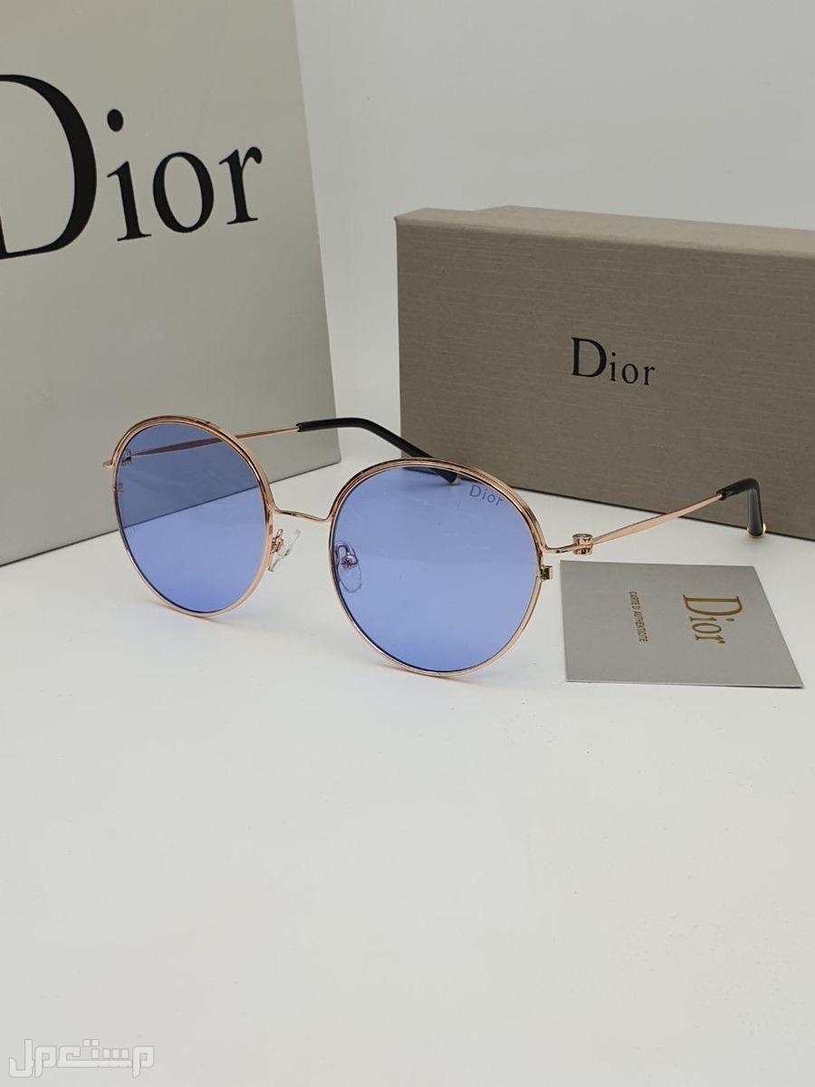 نظارات ديور فخامة لا يفوتكم