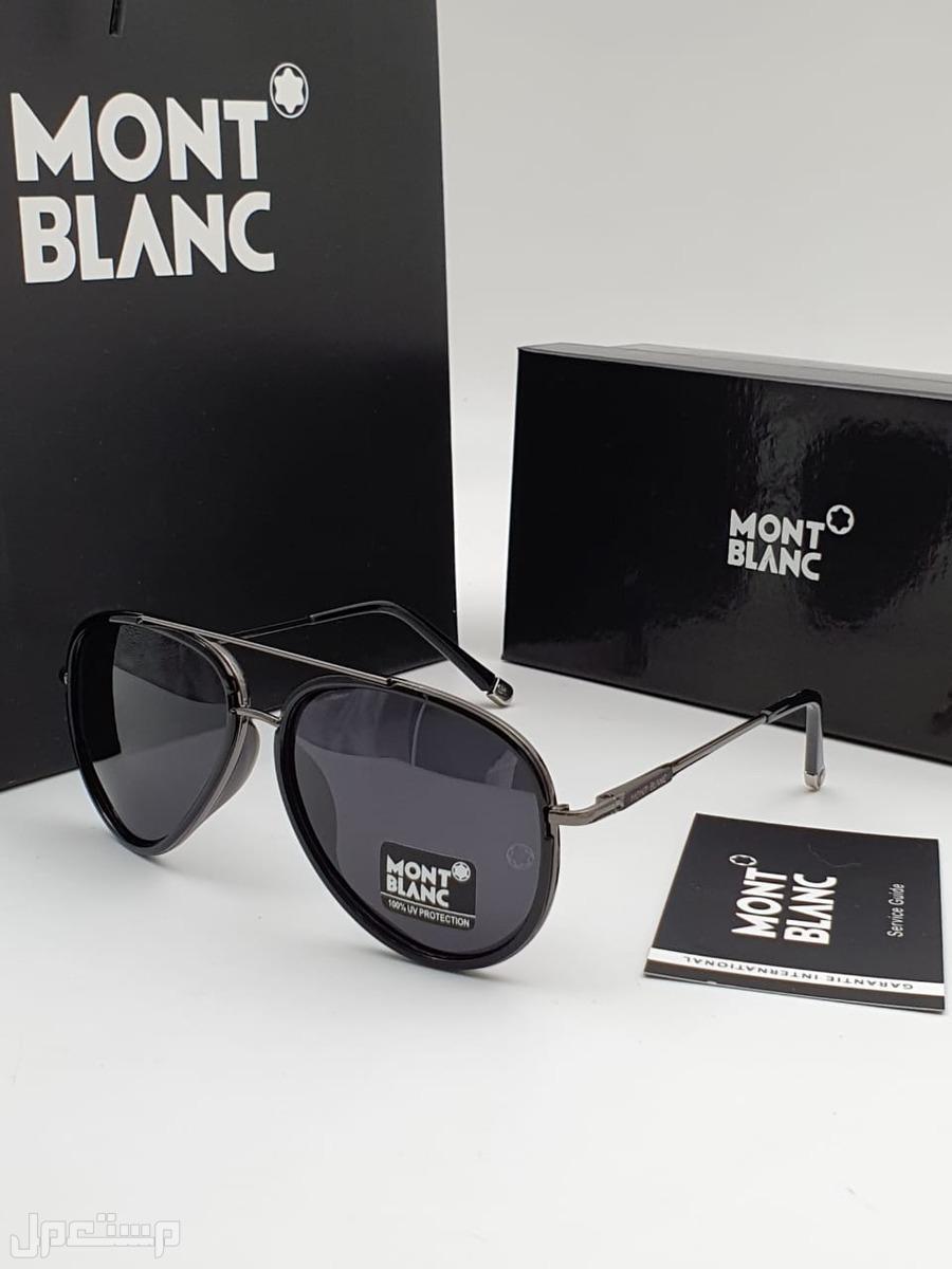 نظارات مونت بلان مع جميع الملحقات