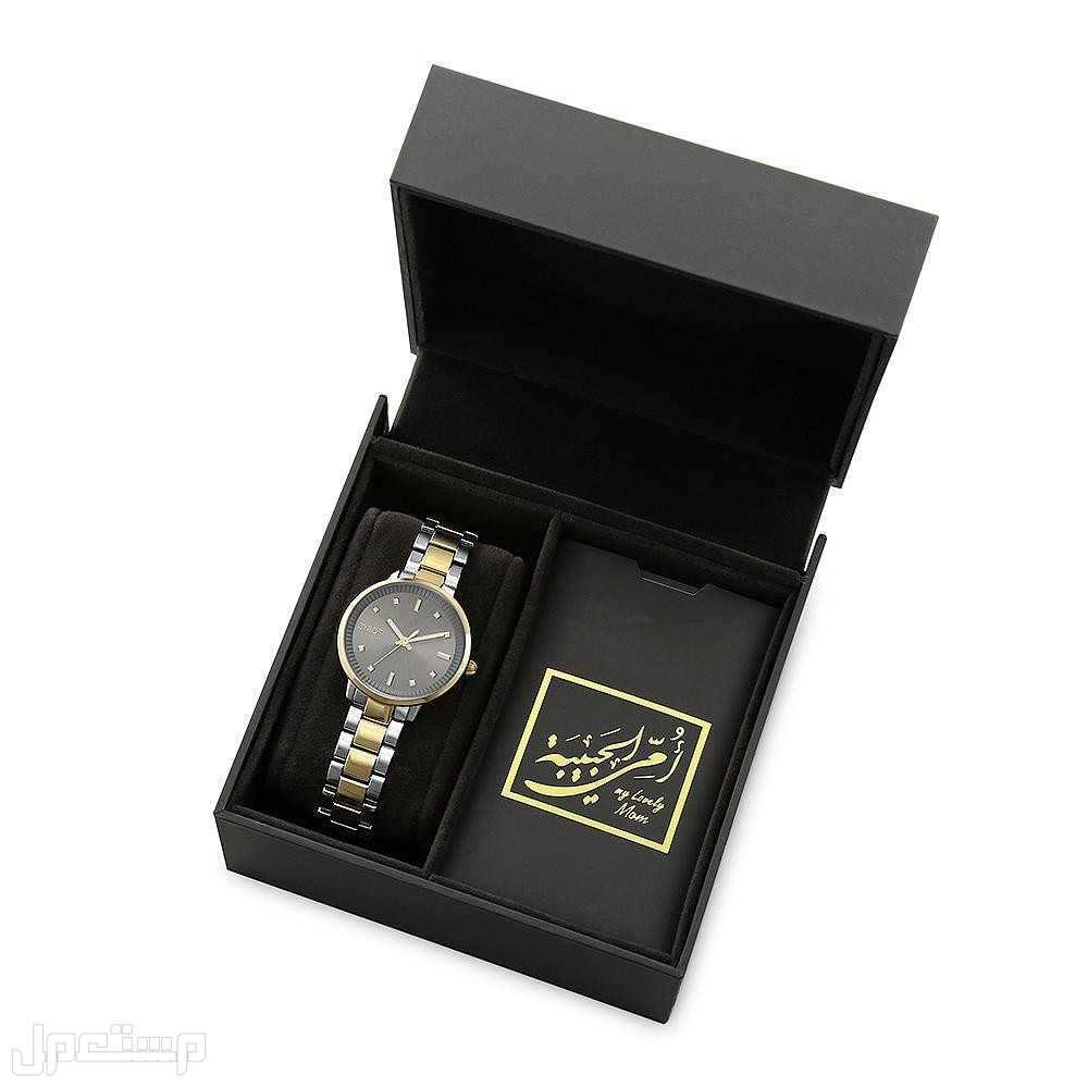 ساعة أمي الحبيبة ماركة زايروس ZYROS