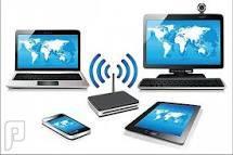 خدمات شبكات وانترنت وصيانة واستشارات