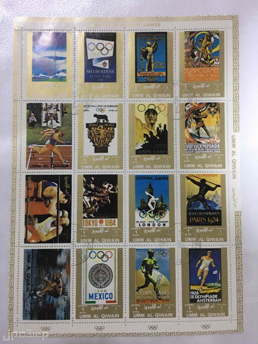 طوابع بريدية وبطاقات