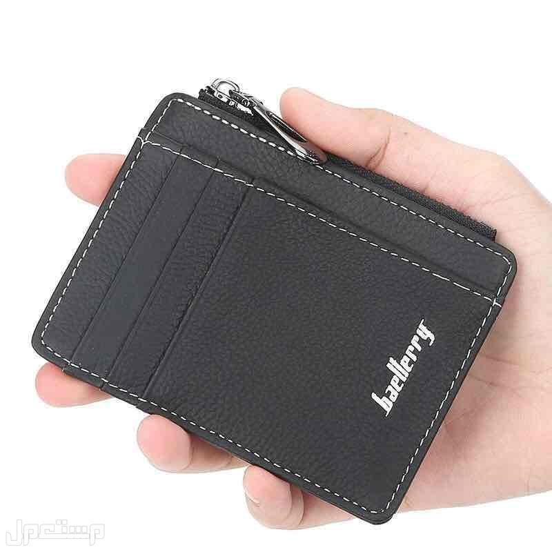محفظه بطاقات ونقوده صغيره الحجم