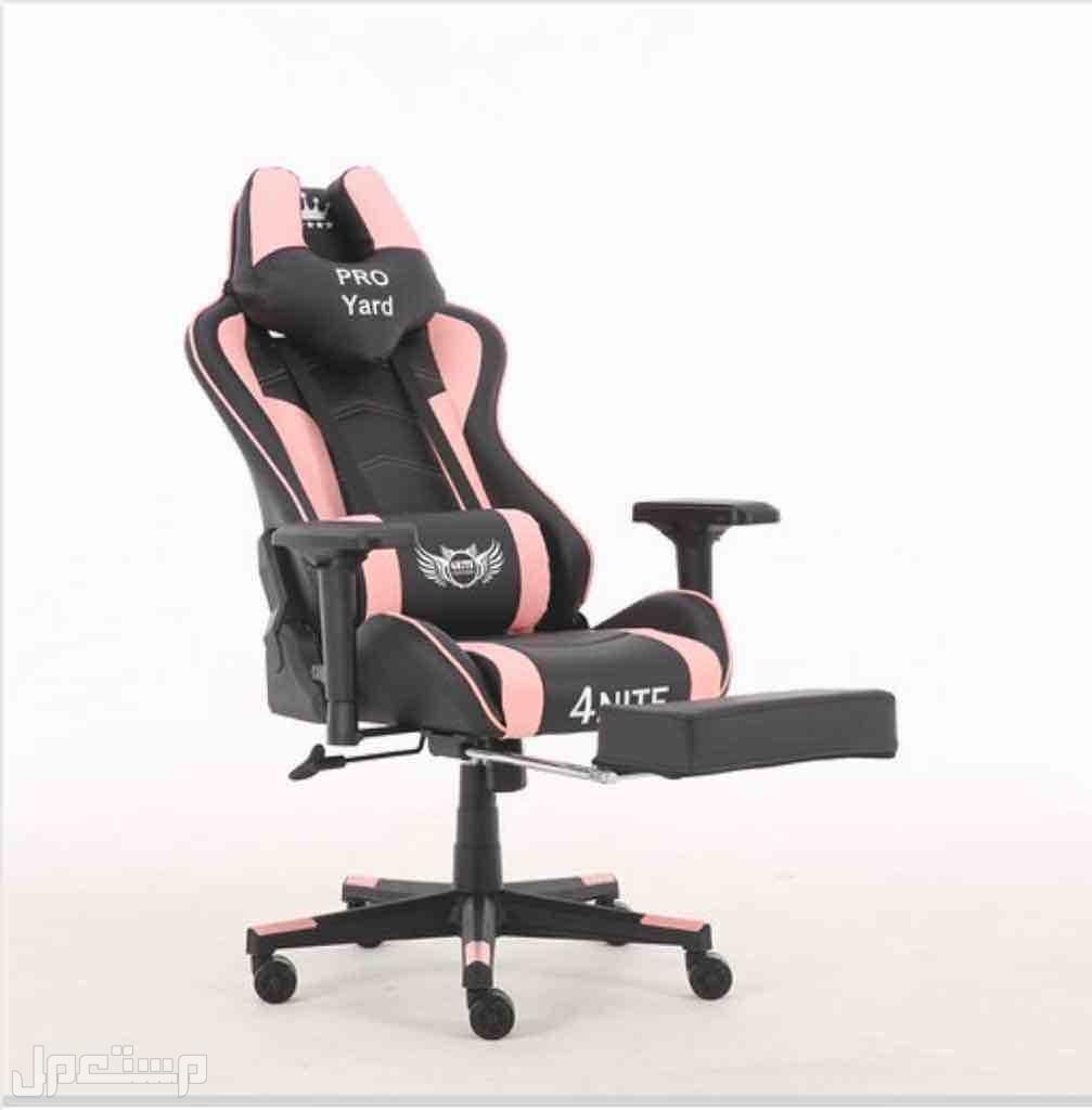 كرسي جيمينج مطور
