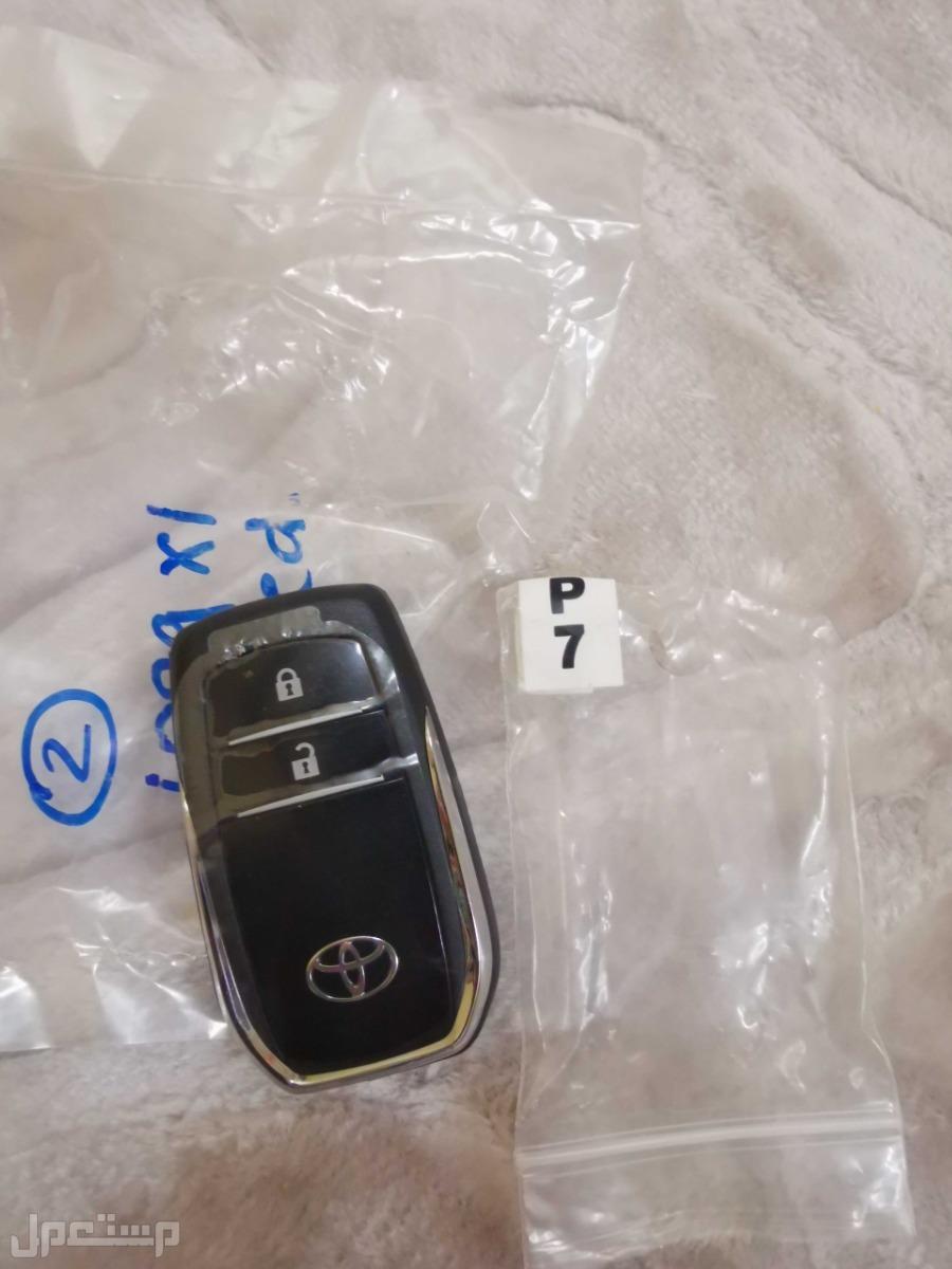 مفتاح ريموت هايلوكس *مستعمل* وكالة الأصلي