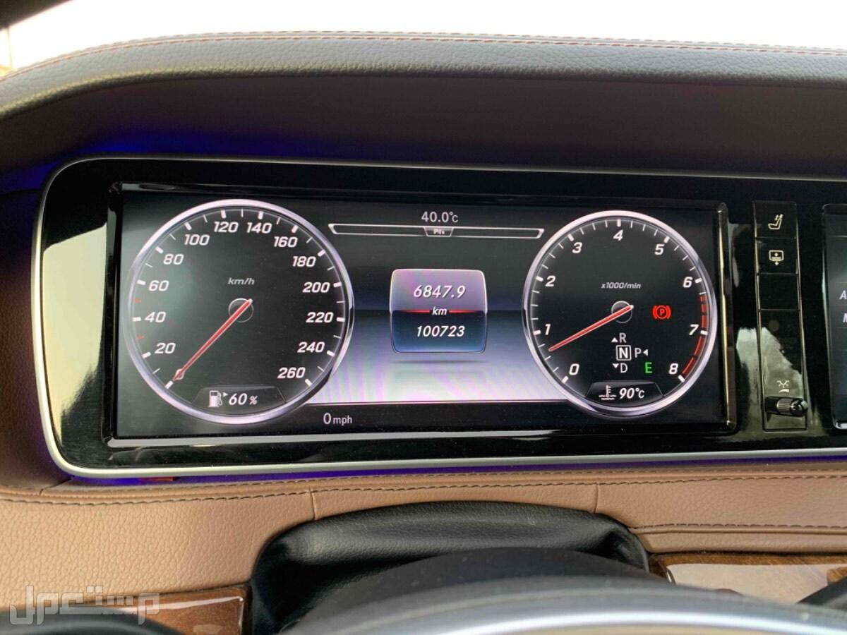 مارسيدسS400 موديل 2015 (5ازرار) كت AMG