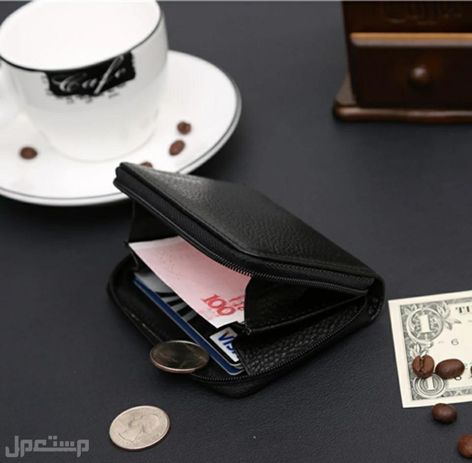 المحفظة المدهشة
